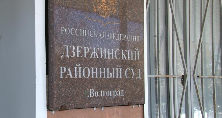 В Волгограде перевозчику более 42 тонн нелегального табака для кальяна выписали штраф на миллион
