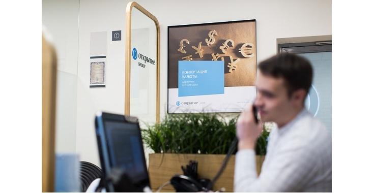 «Открытие Брокер» установил кэшбек 50% для новых клиентов