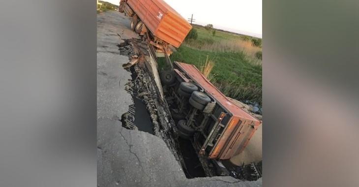 После обрушения моста в Волгоградской области наказали дорожника
