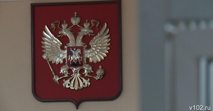 Лекарством за 5,5 млн рублей больного ребенка обеспечили через суд в Волгограде