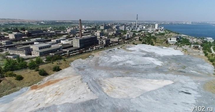 Волгоградских чиновников оштрафовали за «тягомотину» с ликвидацией опасного наследия «Химпрома»