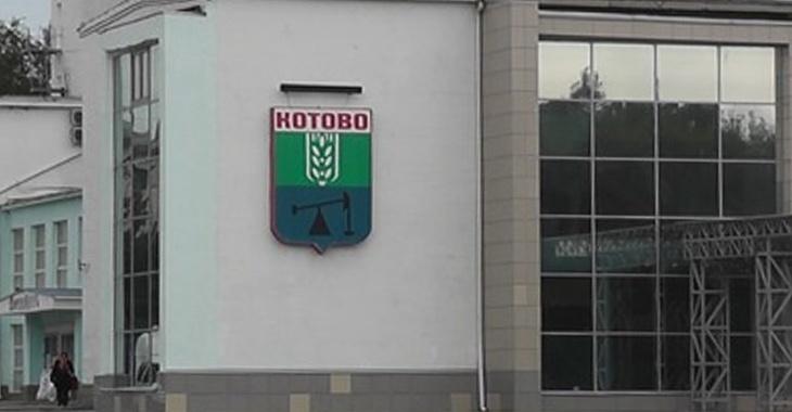 """""""У нас ледниковый период!"""": город в Волгоградской области остался без тепла"""